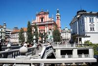 Center city of Ljubljana